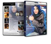 Michael Jackson : Awards Collection Michaelvideos.ro