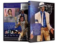 Michael Jackson : History Tour Live In Helsinki MJDVDSHOP Version 2