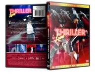 Michael Jackson : Thriller Live The Musical Shadowgames.com
